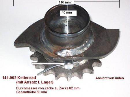 chain sprocket wheel 1/2 inch for Hofmann GT 2.0 GT 2.5 2.5 DB GE 2.5 GS 2.5 Duolift