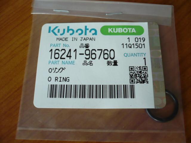 Seal ring Injection pump gasket Kubota KX41 Mini excavator 1624196760 1624196760
