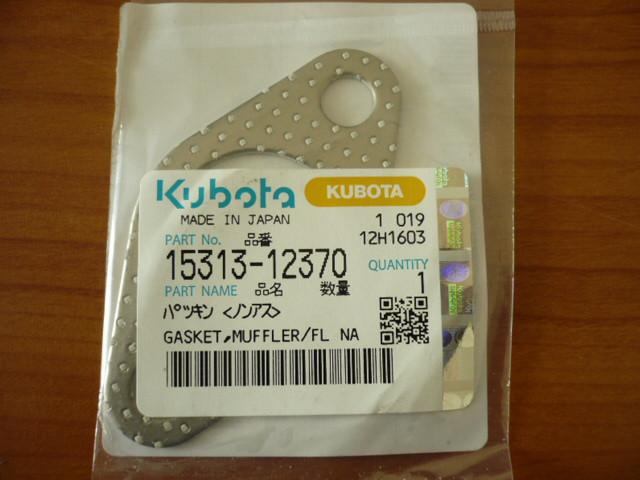 Seal manifold flange gasket Kubota KX41 Mini excavator 1522112370 1531312370
