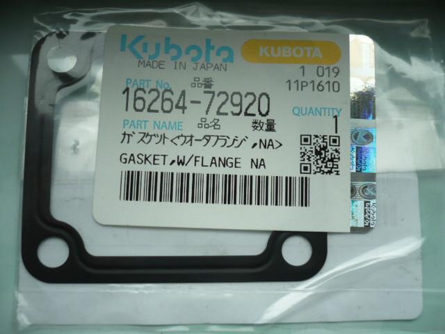Gasket Flange Thermostat Kubota KX41 Mini excavator 1624172920 1626472920