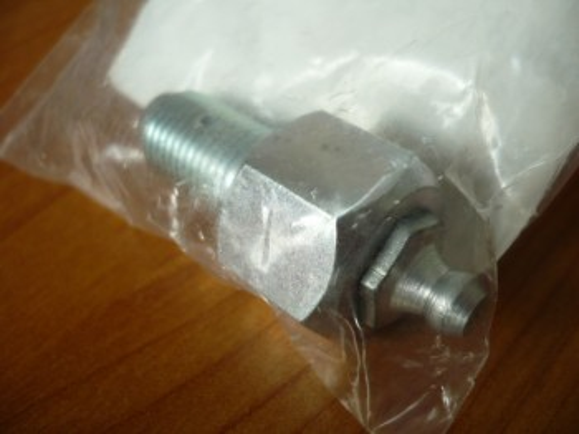 nipple cylinder Kubota KX41 mini excavators 6948121530 6837121533