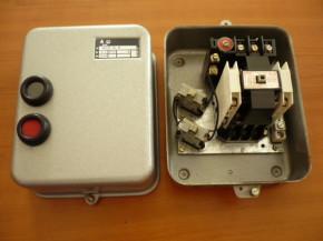 DDR VEB Control box control unit switchbox control cabinet MDSt 25-R